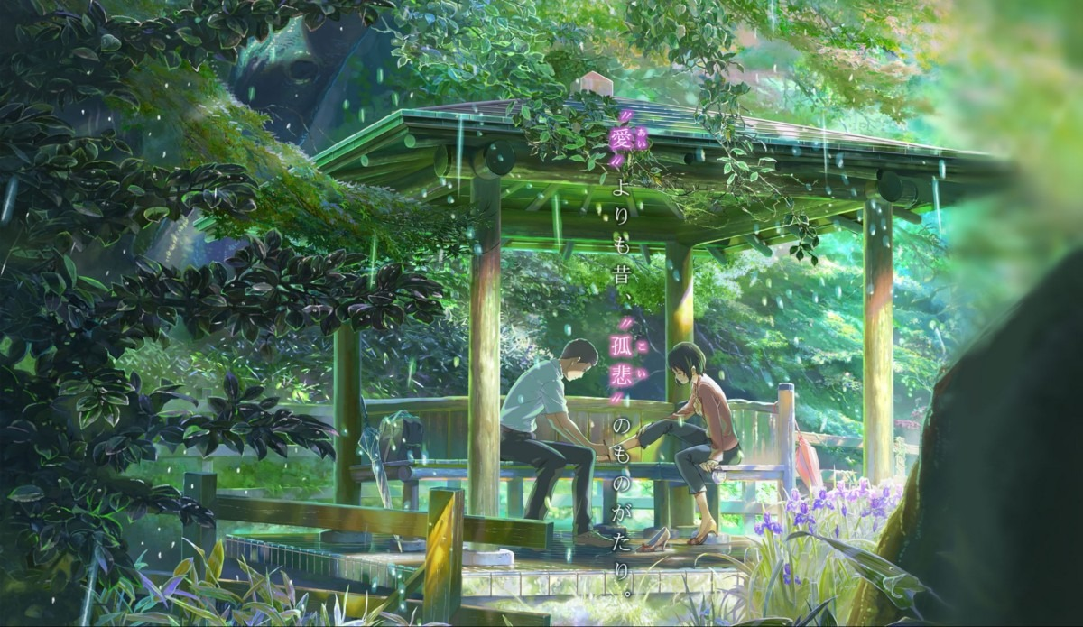 Kotonoha No Niwa (The Garden Of Words)