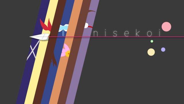 Nisekoi (False Love)