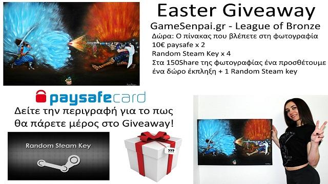 Winners Easter Giveaway (21/4/17)