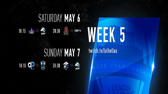 LGC – Week 5