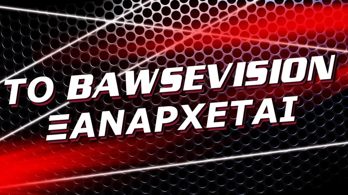 BawseVision vol.5