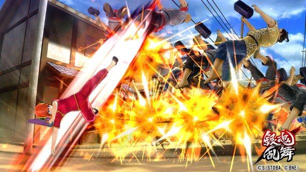 Νέο παιχνίδι Gintama!