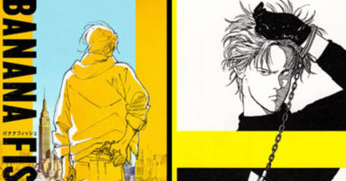 Anime adaptation μετά από 32 χρόνια!