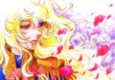 Δυο νεα chapters θα βγουν για το Rose of Versailles