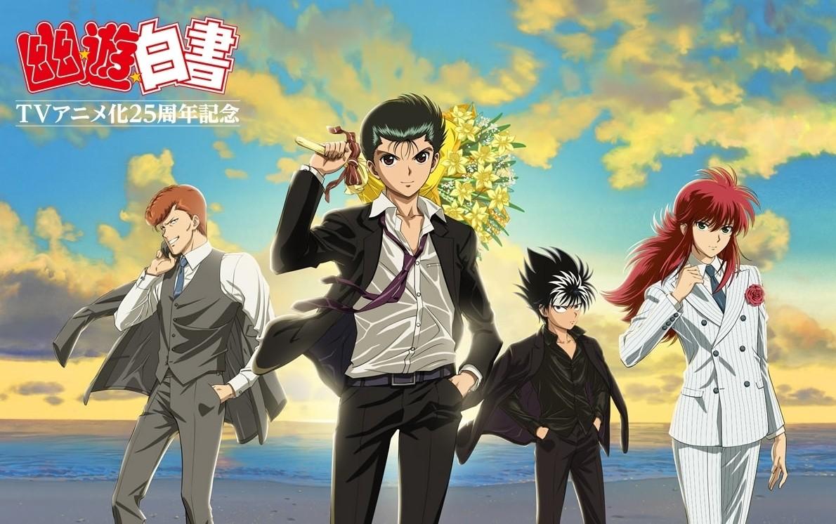 Νέο anime για το Yu Yu Hakusho?