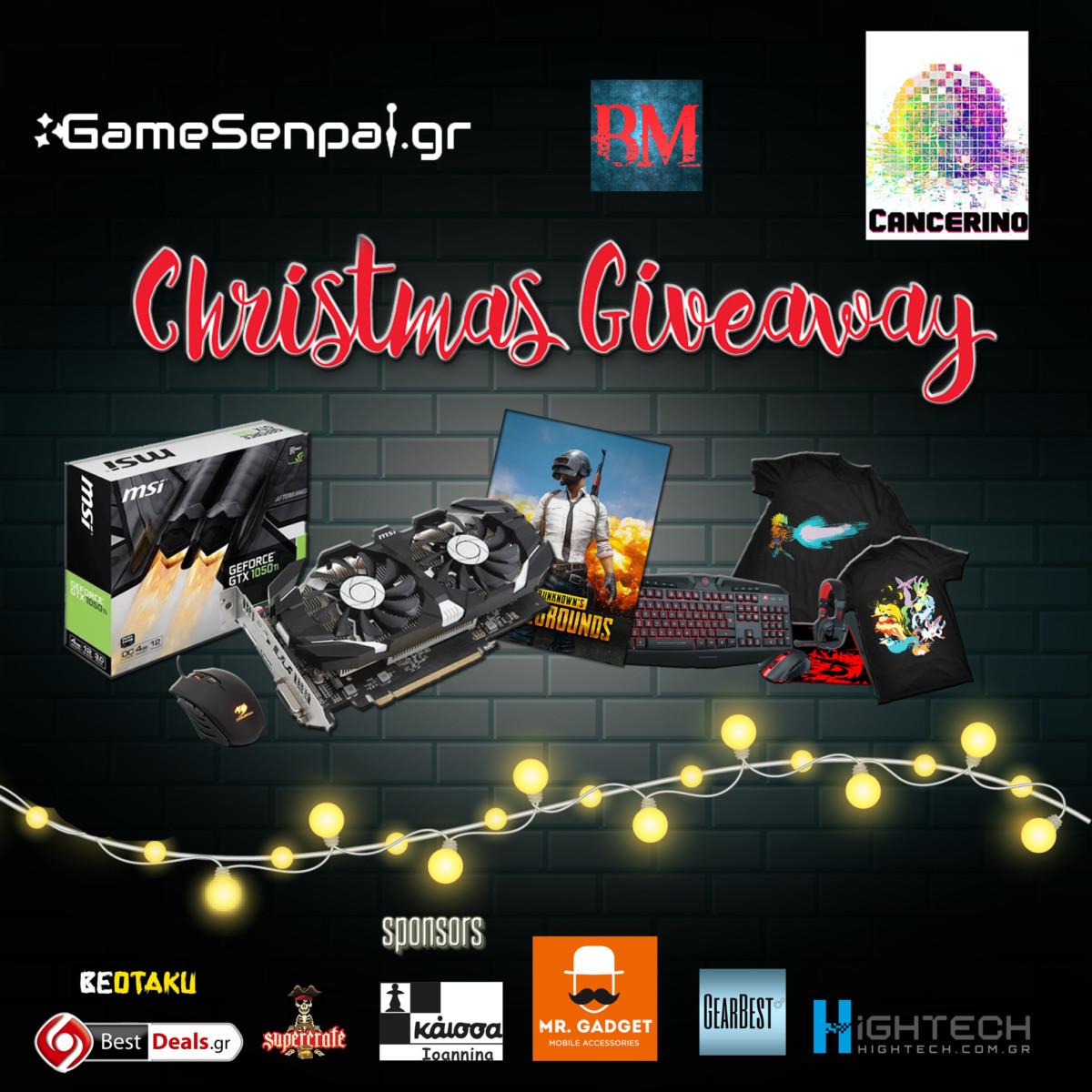Νικητές Χριστουγεννίατικου Giveaway!!