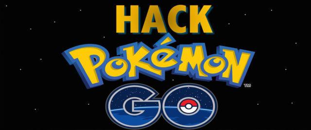 Pokemon Go χωρίς το Go..??