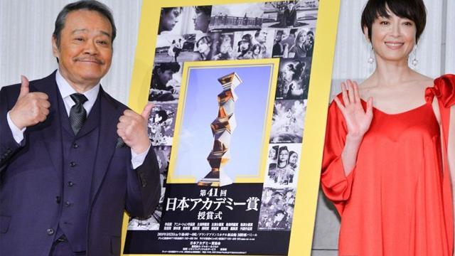 Οι υποψήφιοι του 41ου Japan Academy Prize.