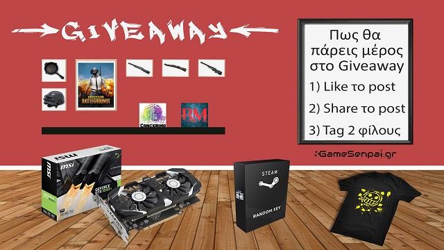 Νικητές Giveaway Updated 9/3/18 (ν1+ν2+v3+v4+v5+v6+ν7)