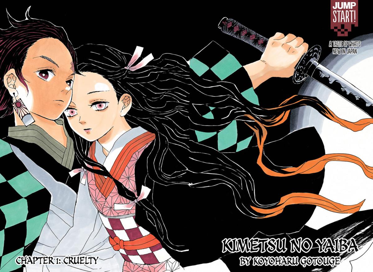 Πρώτα νέα και visual για το Demon Slayer: Kimetsu  no Yaiba