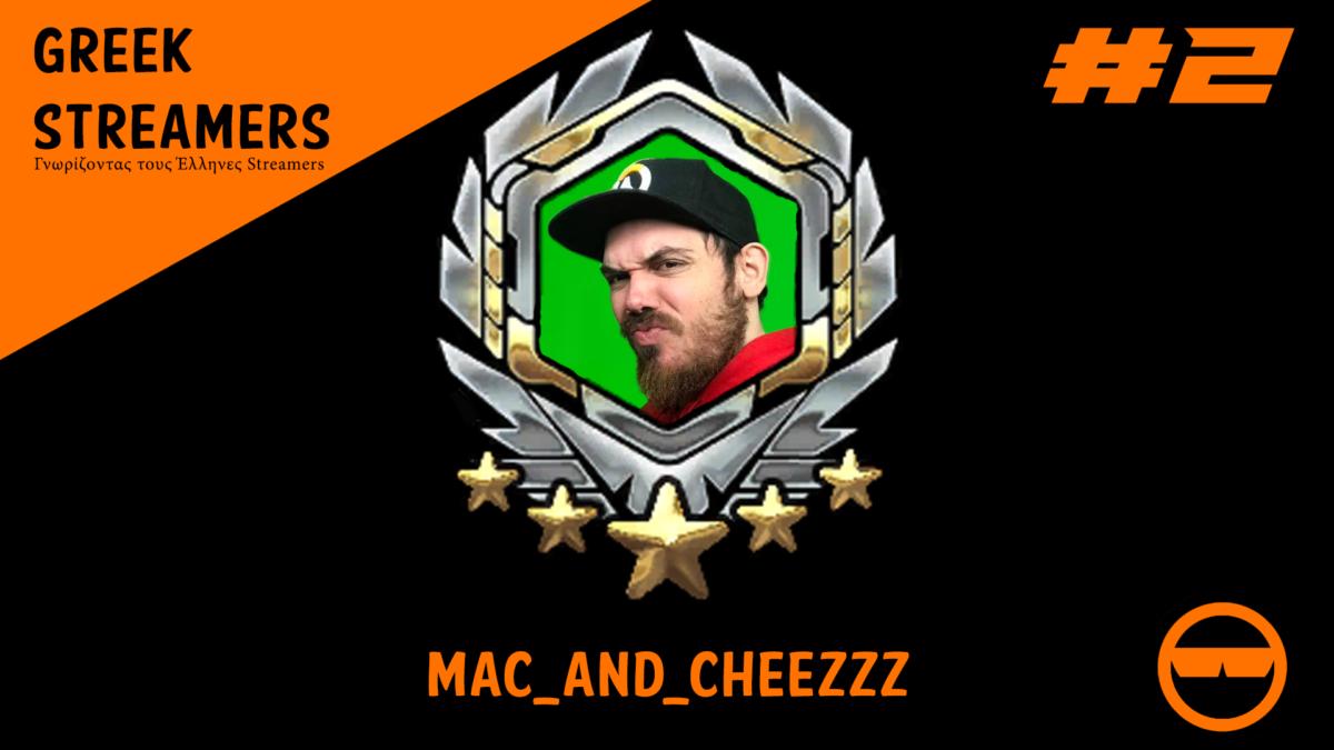 Συνέντευξη με τον Mac_and_cheezzz