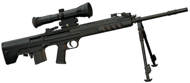 QBU το νέο όπλο του Sanhok