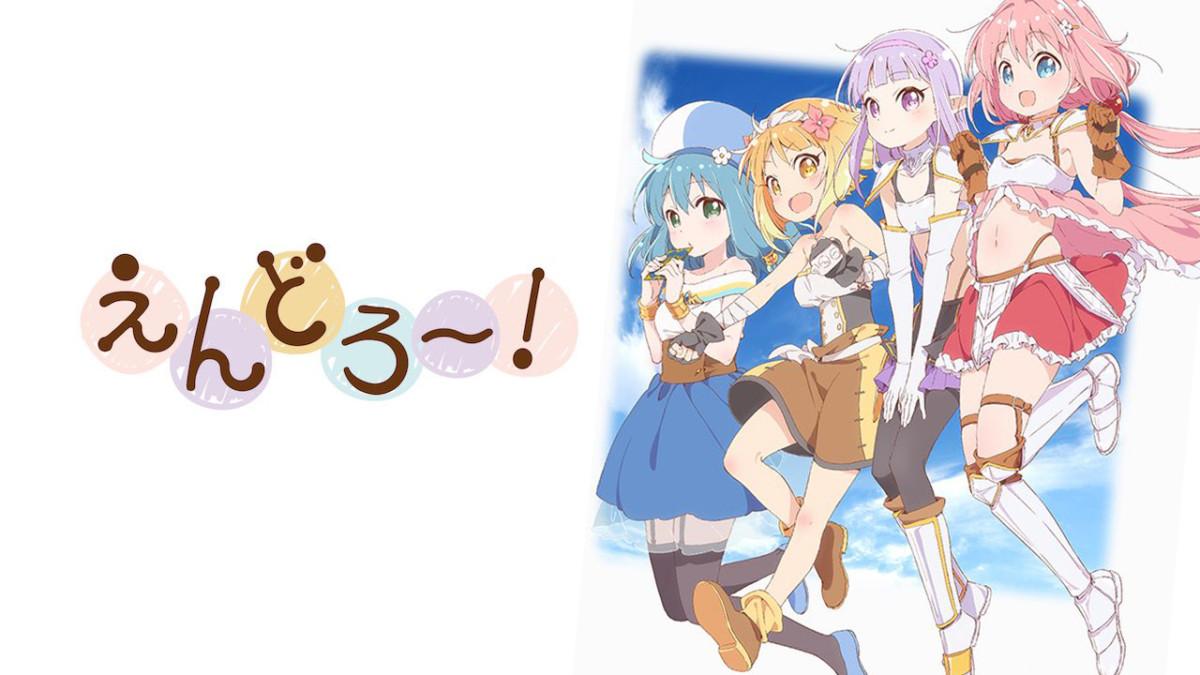 Ανακοινώθηκε το original anime Endoro~