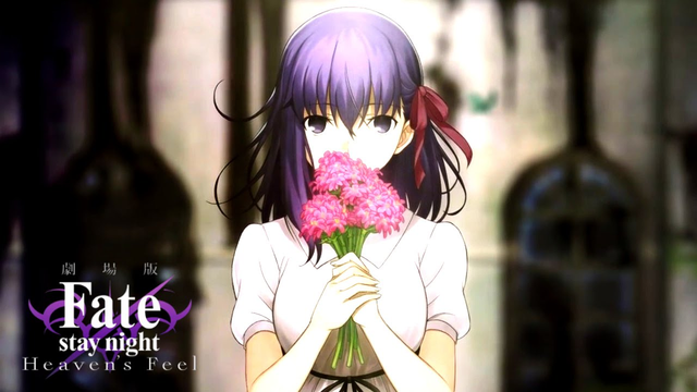Fate/stay night Movie: Heaven's Feel – II. Lost Butterfly