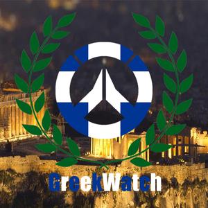 Greekwatch Cup