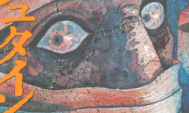 O Junji Ito και η αναγεννηση του Frankenstein σε manga