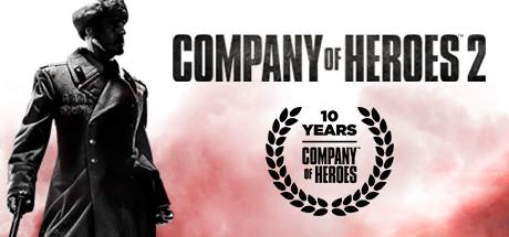 Company of Heroes 2 Free