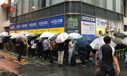 Ιαπωνία: Η AMD κερδίζει μεγάλο μερίδιο στην αγορά επεξεργαστών
