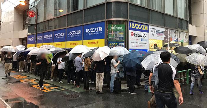 Ιαπωνία μαγαζιά