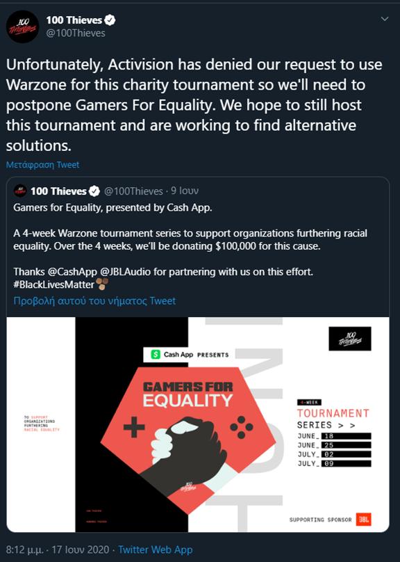 Γιατί η Activision αρνήθηκε ένα φιλανθρωπικό τουρνουά.