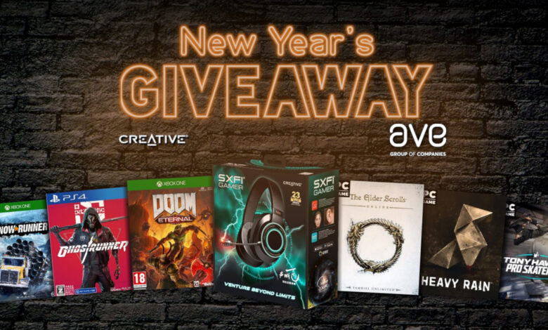 New Year's Giveaway – Αποτελέσματα