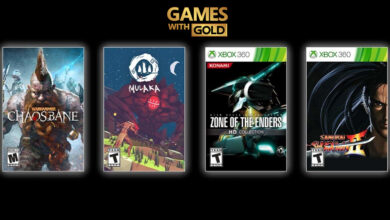 Games with Gold Σεπτεμβρίου