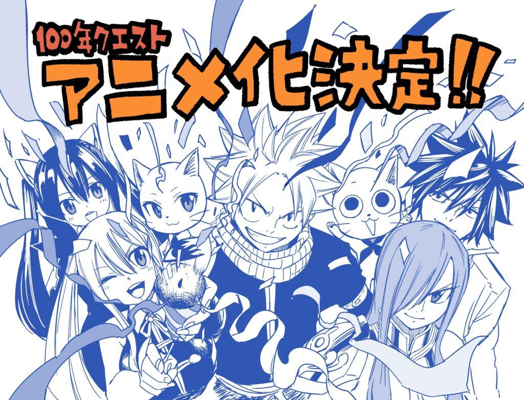 Το Fairy Tail: 100 Years Quest έρχεται σε anime