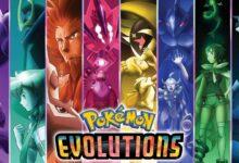 Κυκλοφορία του Pokémon Evolutions και του I Became a Gengar?!