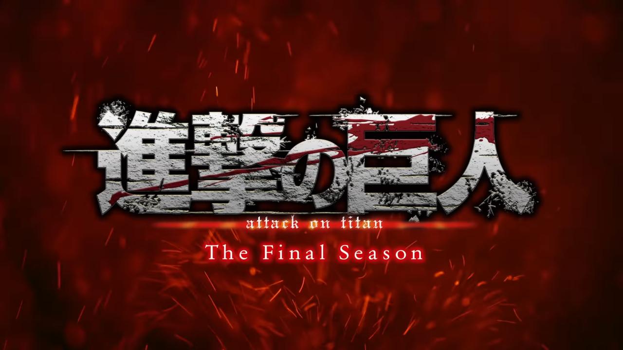 Trailer για το Attack on Titan Final Season Part 2