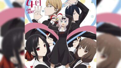 Ανακοινώθηκε η 3η σεζόν του Kaguya-sama: Love is War